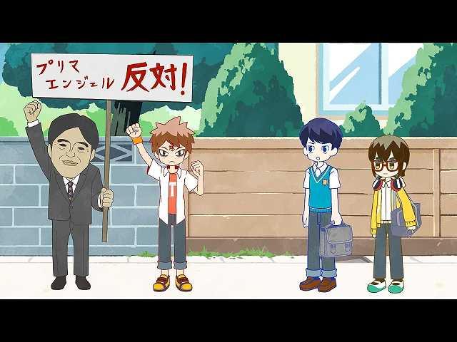 第12話~第13話/第12話~第13話【せいぜいがんばれ!…