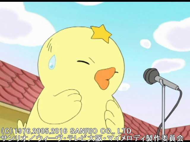 #13 「ありゃま!恋のクッキー大作戦」「ありゃま!悲…