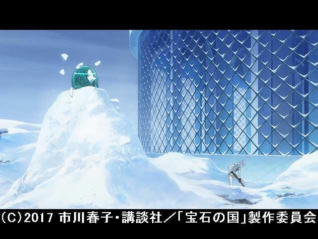 第7話 冬眠