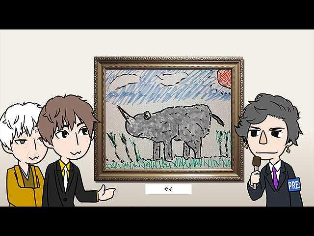 #7 「動物園の面接でRush!その4」「美術界の巨匠でRu…
