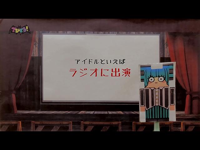 11時間目 アイドル黄金期