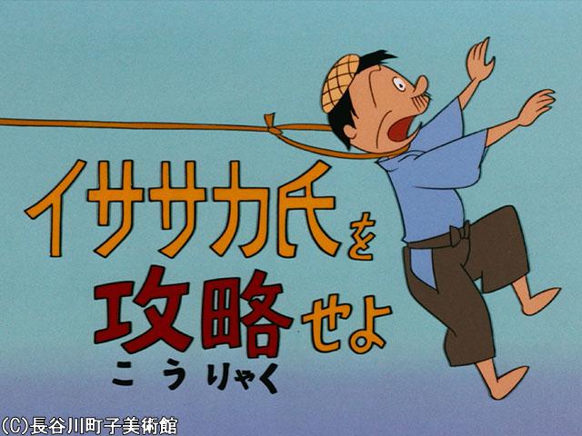 1970/10/11放送