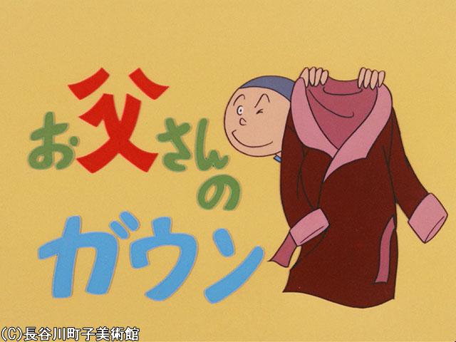 1970/11/1放送