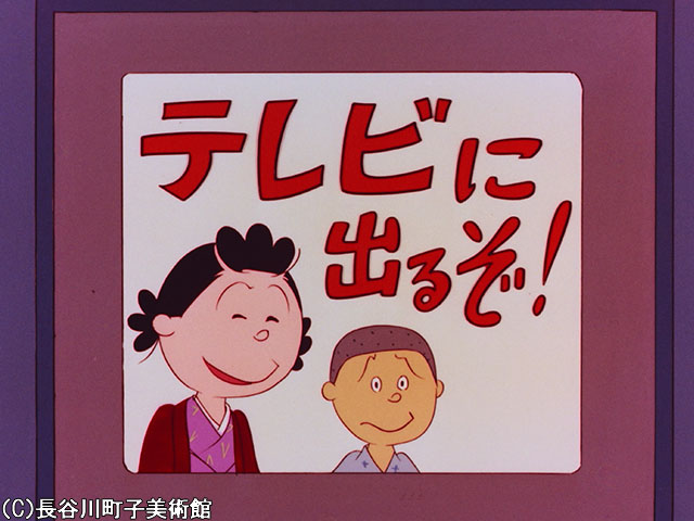 1970/11/29放送