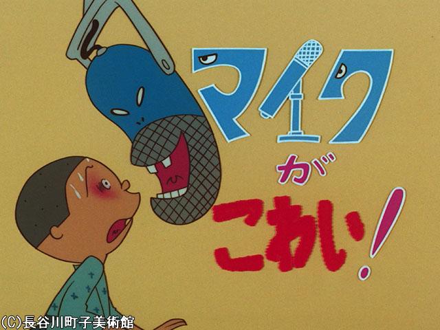 1970/12/6放送