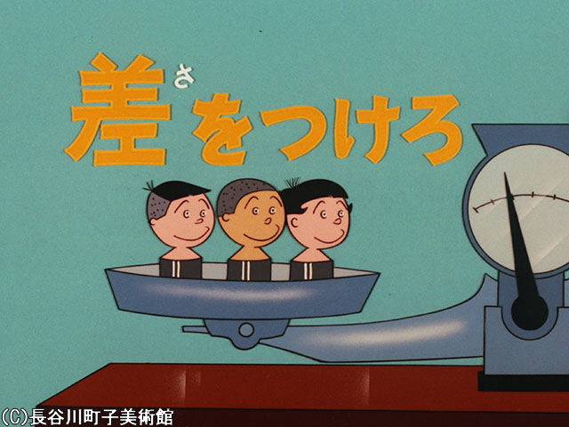 1970/12/27放送
