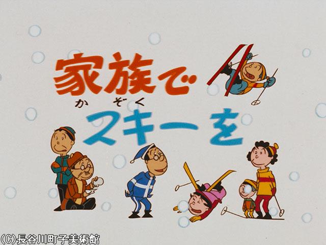 1971/1/10放送