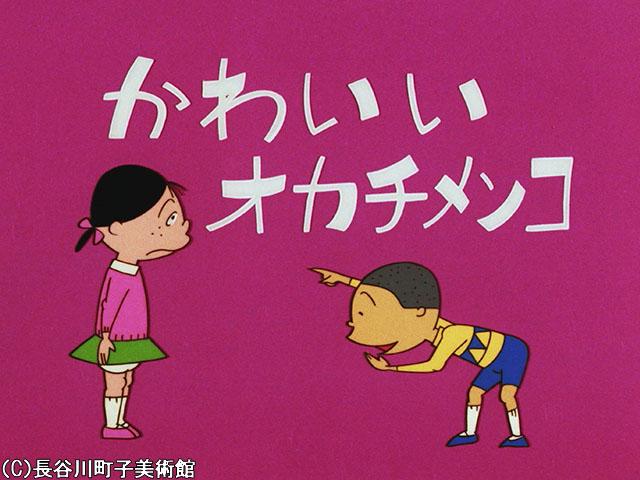 1971/1/31放送