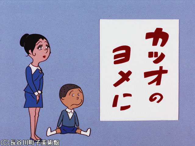 1971/2/21放送