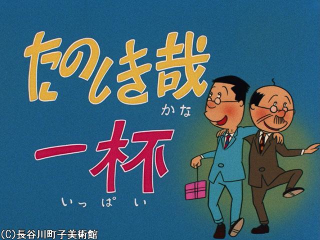 1971/2/28放送