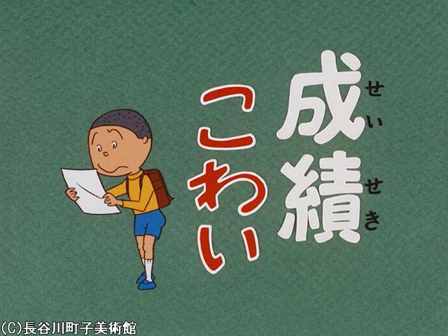1971/3/7放送