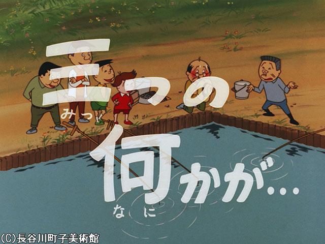 1971/4/4放送