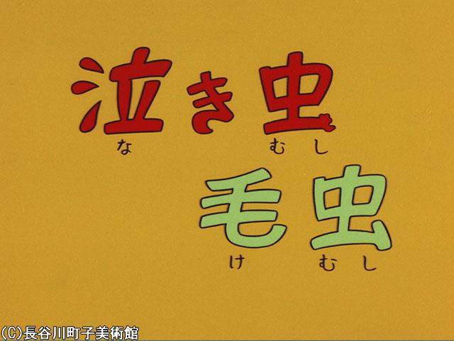 1971/4/11放送
