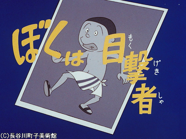 1971/5/9放送
