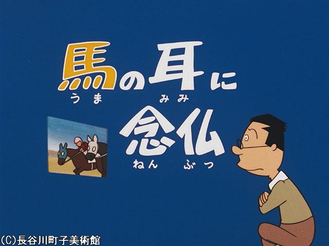 1971/5/23放送