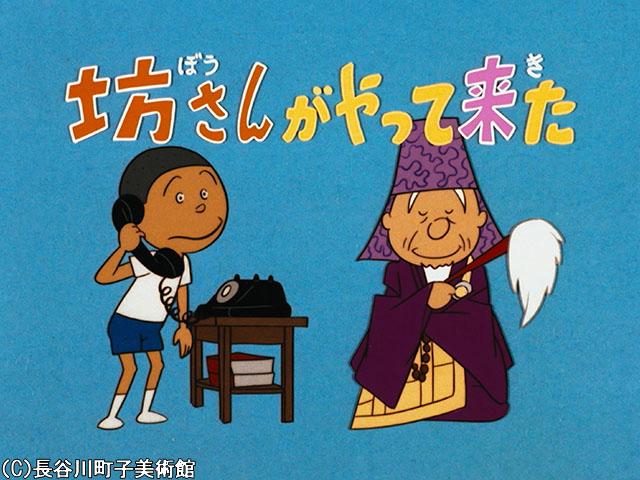 1971/6/20放送