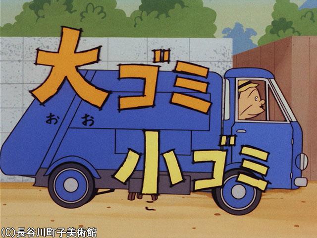 1971/6/27放送