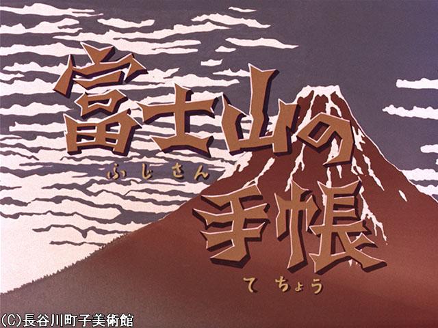 1971/7/4放送