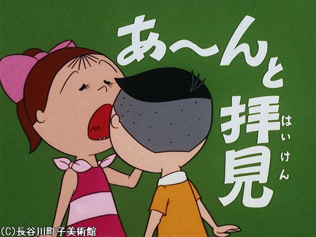 1971/7/11放送