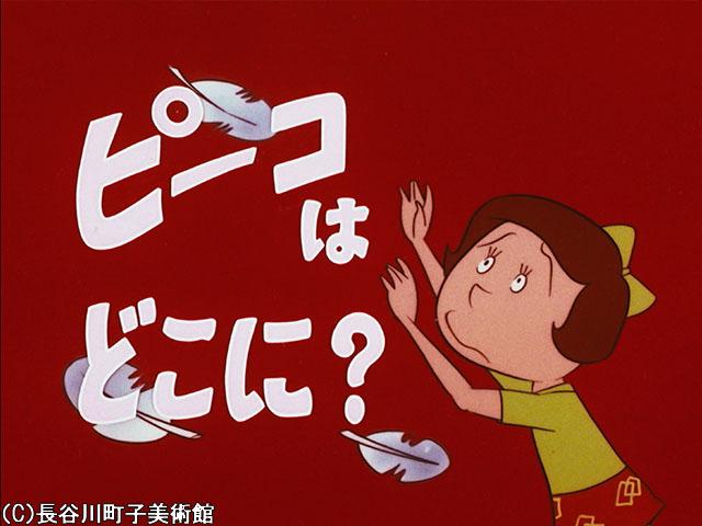 1971/8/1放送