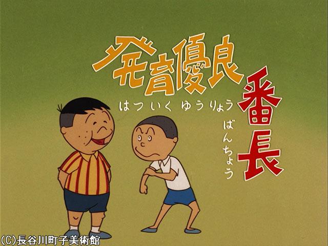 1971/8/22放送