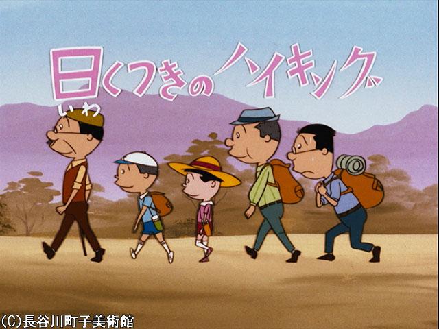 1971/9/12放送