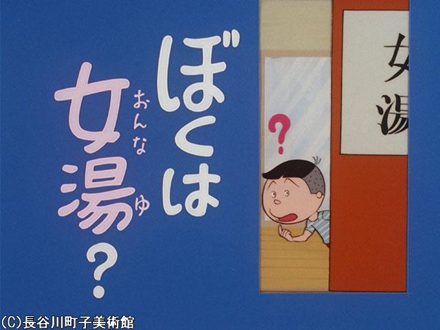 1971/9/19放送