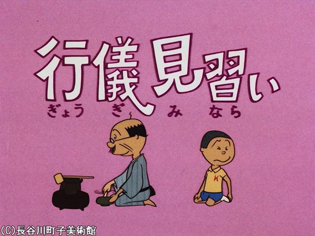 1971/9/26放送