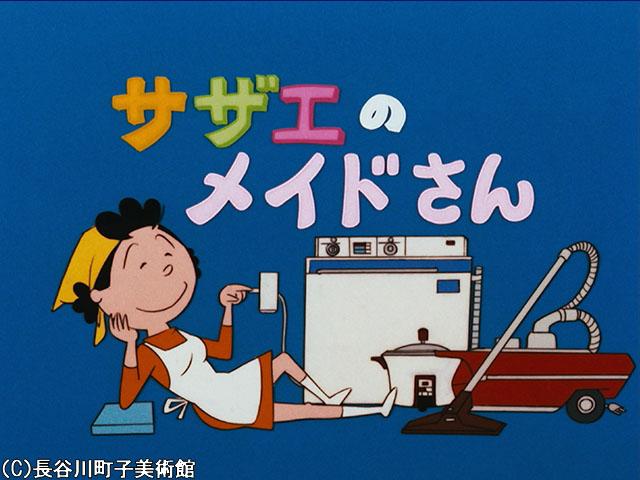 1971/10/10放送