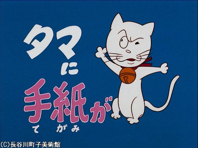 1971/10/17放送