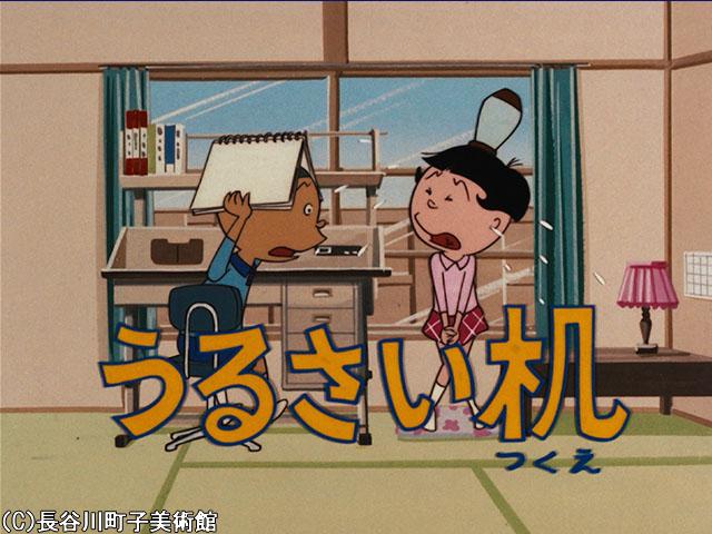 1971/10/24放送