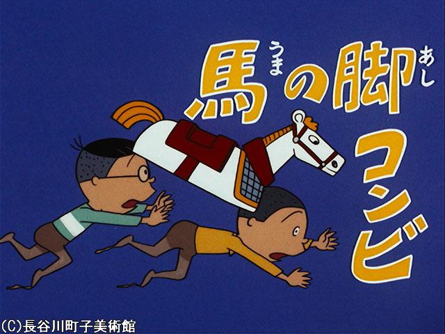 1971/10/31放送
