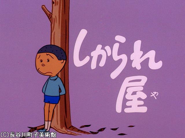 1971/11/21放送