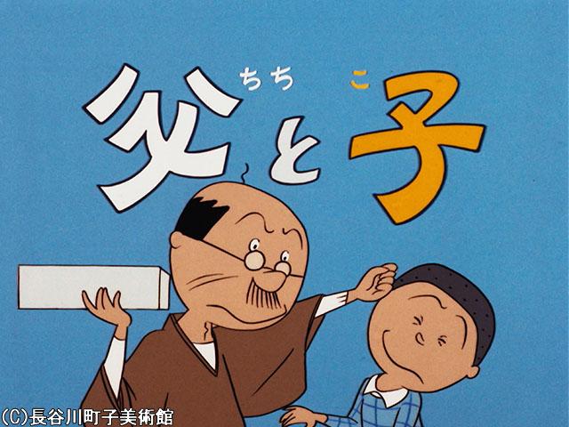 1971/11/28放送