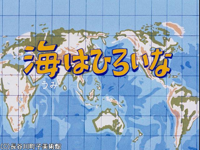 1972/1/23放送