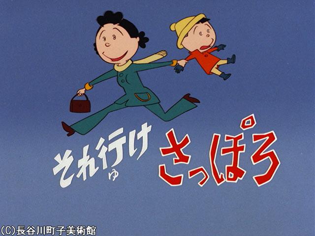 1972/1/30放送