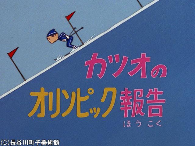 1972/2/6放送