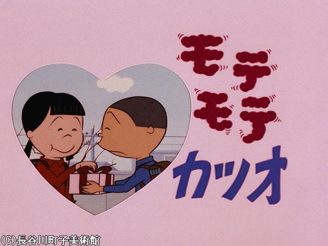 1972/2/13放送