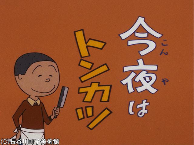 1972/2/27放送