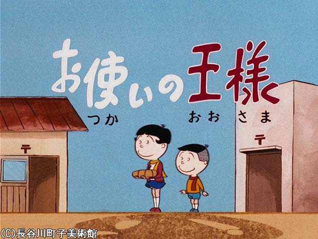 1972/3/5放送