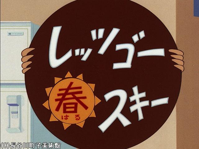 1972/3/19放送