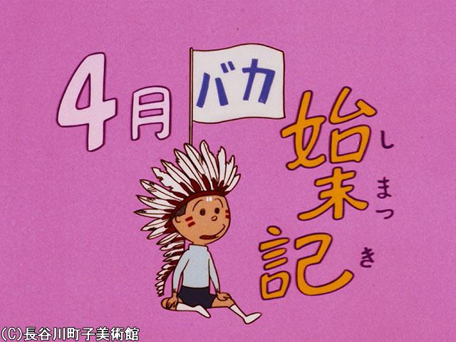1972/4/2放送