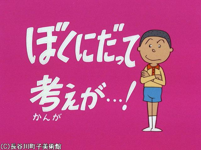 1972/4/16放送