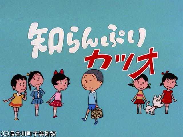 1972/4/23放送