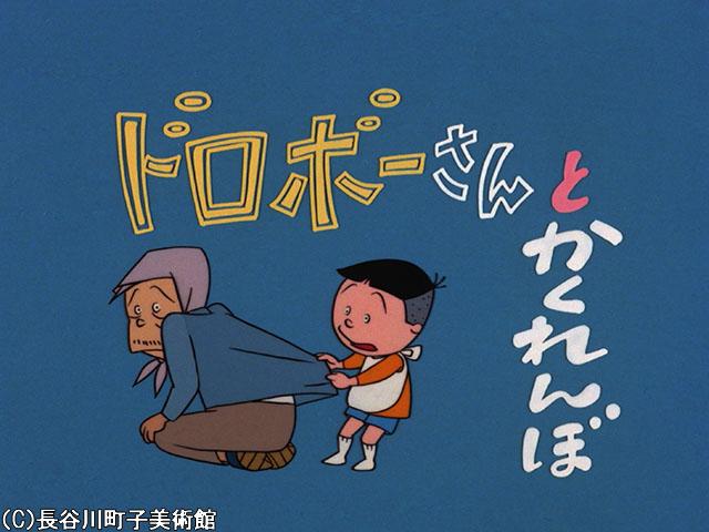 1972/5/7放送
