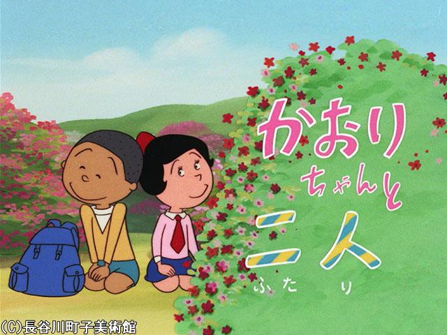 1972/5/14放送