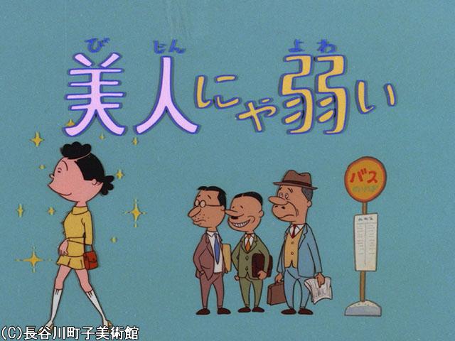 1972/5/28放送