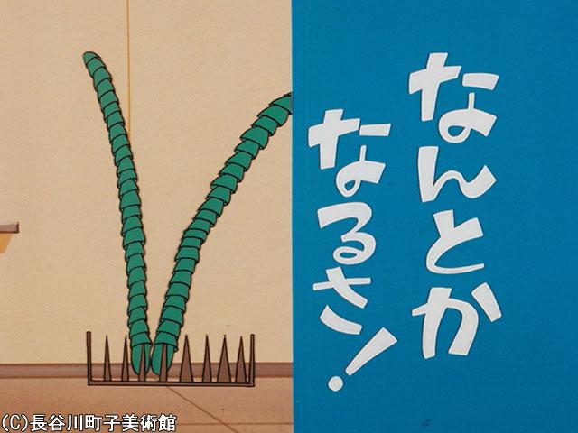 1972/6/4放送
