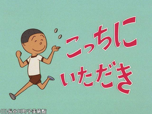 1972/8/27放送