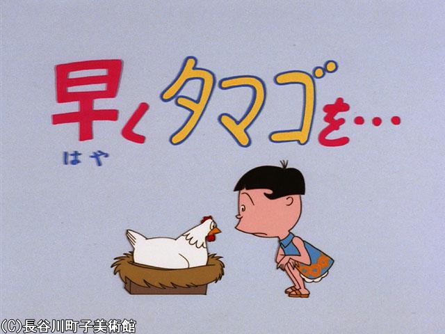 1972/9/3放送
